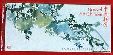 SOUVENIR PHILATELIQUE CALENDRIER CHINOIS NOUVEL AN 2106450