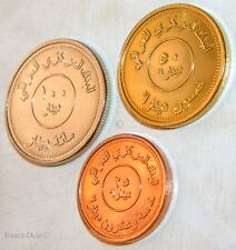 IRAQ IRAK IRAQI  Complete Set 3 Coins 25 , 50  & 100 Dinars  2004 MINT UNC