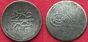 EGYPT - OTTOMAN , 20 PARA SULTAN ABDUL HAMID II 1293/1 AH ( M4 - 4 ) , RARE