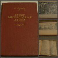 1956 Baikal Buryat Mongol Ulan-Ude Maps Geography essay book Russian USSR SOVIET