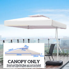 2.5m Sun Shade Sail Patio Awning Canopy UV Block Waterproof For Suntime Polenza