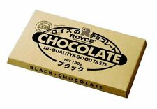 Royce Chocolate Bar Black