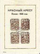 wwII Besetzung Russland Pleskau Block 1 gestempelt (*) reprint, Fälschung