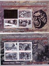 Bangladesh Genocide 1971 18 imperf ss complete set Mnh