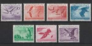 """Liechtenstein Flugpost 1939 """"Vogelbilder"""" ANK.173-179 MV2112 postfrisch**"""
