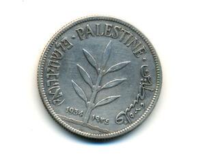 Palestine:KM-7,100 Mils,1934 * Silver * RARE Date * VF *