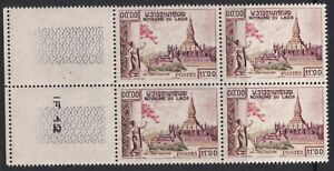 Laos Stamps 1959 Laotian Monuments 11k block of 4 with margin, MNH