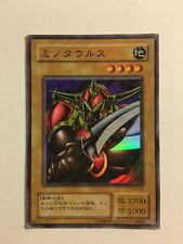 Yu-Gi-Oh! Battle Ox KA-09 Super Rare Jap