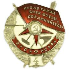 """SOVIET RUSSIAN AWARD """"ORDER MEDAL OF THE FIGHTING RED BANNER OF RSFSR -4 """"  COPY"""