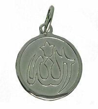 WOW Sterling Silver Ayat al Kursi Muslim Islam Arabic Islamic Allah Charm Jewelr