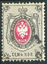 Imperial Russia, Scott# 27b, Michel# 25y, used, vertically laid paper variety