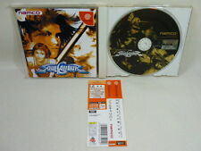 Dreamcast SOUL CALIBUR with SPINE CARD * Sega Namco Japan Game dc