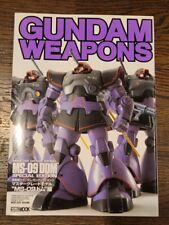 Gundam Weapons: MS-09 MS-09 DOM Master Grade Model Kit Book