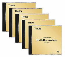 5 Taiyo Yuden DVD-R for Archive 4.7GB 1-8x Speed 30 Years Archival Grade DVD