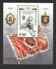 BULGARIA 2019 MINISTRY OF INTERIOR (LION & EMBLEM) SOUVENIR SHEET 1 STAMP MINT