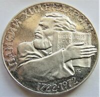 1972 BULGARIA, Silver Commemorative Paisi Hildendarski 5 Leva Proof.