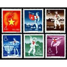 China Stamp 1959 C64  10th anniv. of Chinese Young Pioneers MNH OG