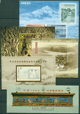 VR. China 5 Blocks postfrisch **  MNH  (Lot 6 )
