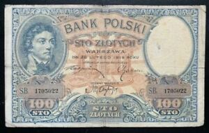 Superb Rare Vintage 1919 Poland 100 Zlotych Banknote in VF Condition