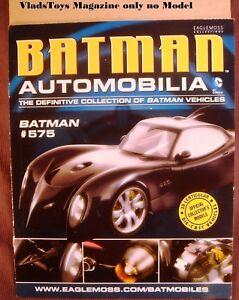 Eaglemoss Automobilia Batman Magazine Only Batman Comics Batmobile #575  #7