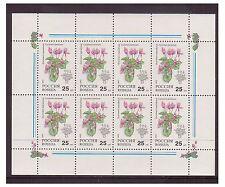 Russia - SG 6400 x 8 (1 sheetlet)  - u/m - 1993 - 25r Pot Plants