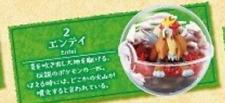 Pokemon Terrarium Collection 6  Entei  from Japan import NEW Re-Ment SALE