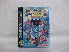 Brave Saga Astaria  Game Boy Japan Video Game GB