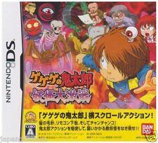 Used DS Gegege no Kitarou: Youkai Daigekisen NINTENDO JAPANESE IMPORT