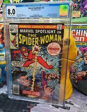 Marvel Spotlight #32 Marvel Comics Origin & 1st Appearance Spider-Woman CGC 8.0