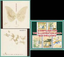 CHINA PRC 2003 FAIRY TALE / BUTTERFLIES booklet w/5 S/S MNH