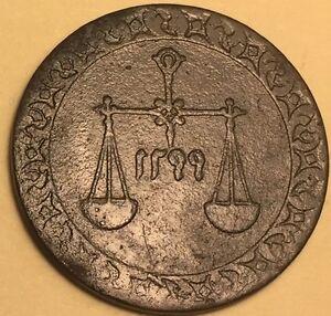 AFRICA - ZANZIBAR ISLAND - 1 PICE (PYSA) COPPER AH 1299/1882 AD KM#1