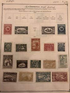Old Armenia Mint Perfed/ Argentine Used Stamps- Lot A-68101
