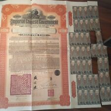 China 1911 Imperial Chinese Hukuang Railway 100 Sterling Gold NOT CANCELLED Bond
