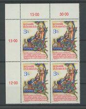 AUSTRIA 1982 SAINT ST. FRANCIS OF ASSISI block of 4 MNH h3578