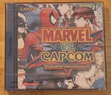 MARVEL VS CAPCOM    ✔ Sega Dreamcast PAL ✔ NEW & SEALED ✔ COLLECTORS CONDITION ✔