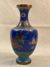 New listing  Antique Chinese Cloisonné Enamel Vase. Intricate and ornate Double Dragon design