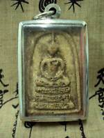 Thai Buddha Amulet Somdej Toh Pim Yai Wat Rakang Magic Power Talisman Pendant
