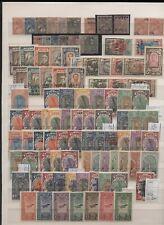 Etiopia 1894/1930 selezione in serie cpl del periodo linguellate e integre N1520