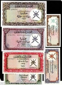 OMAN 100 1/4 1/2 1 5 10 RIAL 7 8 9 10 11 12 1973 COMPLETE UNC 6 BANKNOTE GCC SET