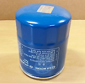 KIA K2700 2007-ONWARDS GENUINE BRAND NEW OIL FILTER X1EA