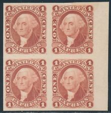 #R1P4 $1 EXPRESS PLATE PROOFS ON CARD BLOCK OF 4 VF+ BT1027