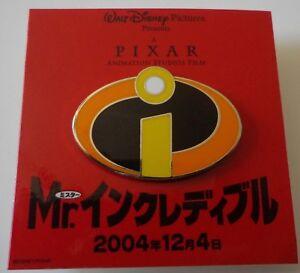 Japan Disney Pixar Die Incredibles Pin Aus San Diego Comic