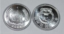 CHINA 1 FEN UNC COIN # 2067