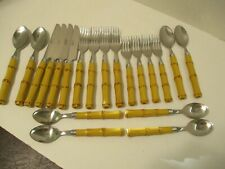 20 PC. SET STAINLESS - FAUX BAMBOO PATTERN - NATURAL HANDLE - CAMBRIDGE