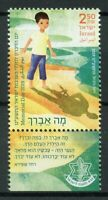 Israel 2019 MNH Memorial Day 1v Set Beaches Cultures Traditions Stamps