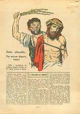Christ Semana Santa de Murcia Francisco Salzillo y Alcaraz 1937 ILLUSTRATION