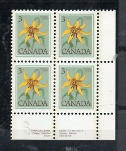 CANADA STAMPS 1977 3c FLOWERS DEFINITIVES SG 858 BLOCK OF 4 MINT NEVER HINGED