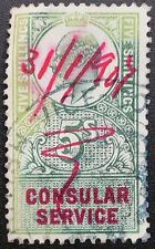 GB KEVII Consular Service Fiscal 5s Shilling Sage-Green & Carmine Used Stamp