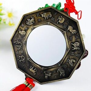 Bagua Copper Mirror Convex Zodiac Lucky Feng Shui House Wall Door Hanging Decor