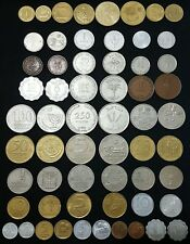 Israel Complete Set Coins Lot of 30 Coin Pruta Sheqalim Sheqel Agorot Since 1949